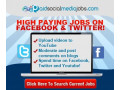 need-a-computer-based-job-you-can-do-from-home-seeking-applicants-small-0